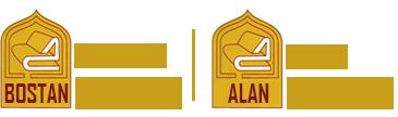 bostan mobilya - alan mobilya - logo
