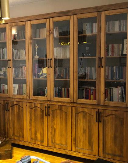 Masif Ladin Kitaplık